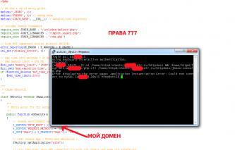 openserver3.jpg