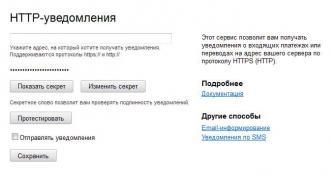 manual_setup_plugin_yandex.jpg