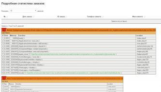 2016-09-14 22-48-50 Статистика заказов - Food-in-box - Панель управления - Google Chrome.jpg