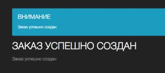 Снимок экрана 2015-12-03 в 15.07.46.png
