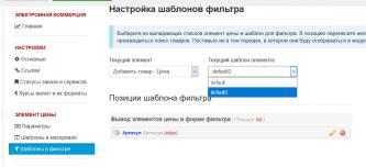 screen1_filter.jpg